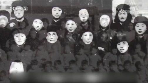 [文化十分]纪录片《胶东乳娘》在山东济南点映
