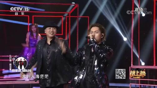 [全球中文音乐榜上榜]歌曲《赞赞赞》 演唱:阿里郎