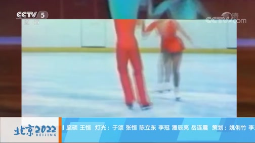 [北京2022]20200713 为北京冬奥留下历史记忆