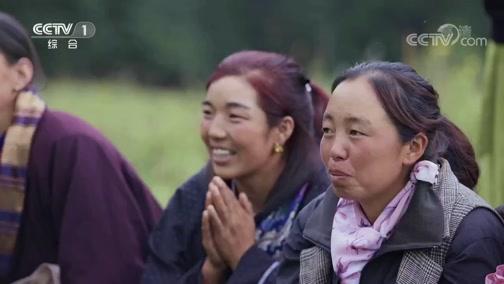 [中华民族]尕巴舞跳起来 山也跟着热烈起来了