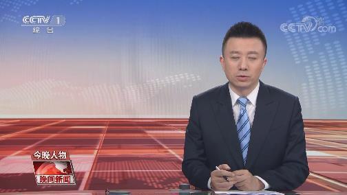 """[视频]小秋:找回""""美丽""""自信 勇追教师梦"""