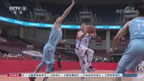 [CBA]韩德君暴扣领衔半决赛次轮五佳球
