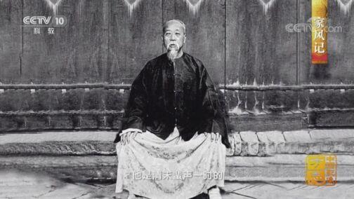 《中国影像方志》 第625集 安徽东至篇