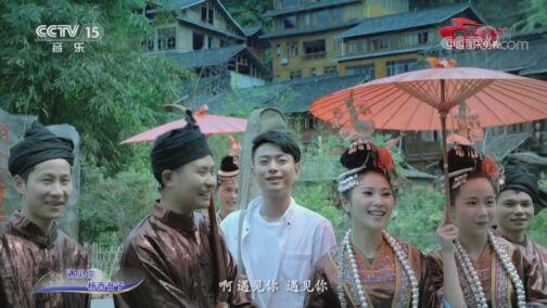 [中国音乐电视]歌曲《遇见你》 演唱:杨西音子