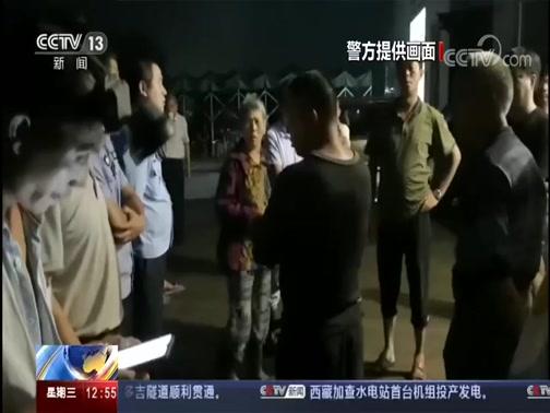 [法治在线]江西 法治现场 少年赌气出走进入深山 警民合力寻踪救援
