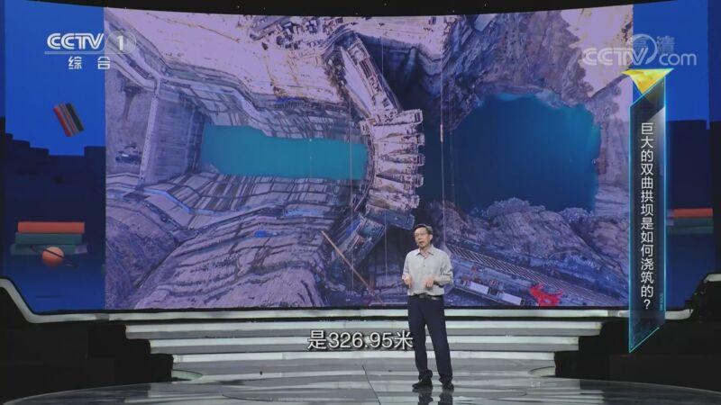 《开讲啦》 20200912 本期演讲者:翁永红