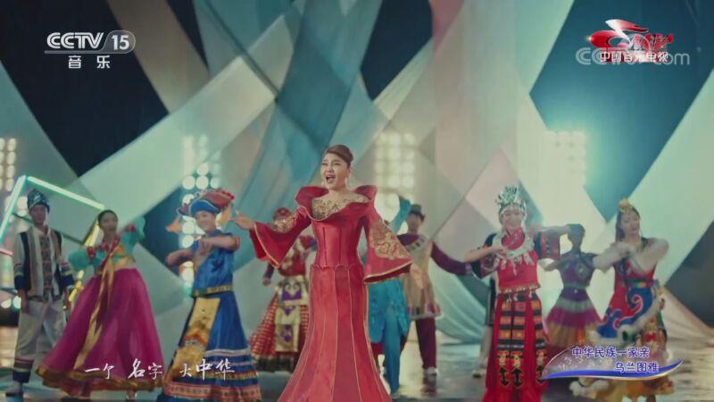 《中国音乐电视》 20200915