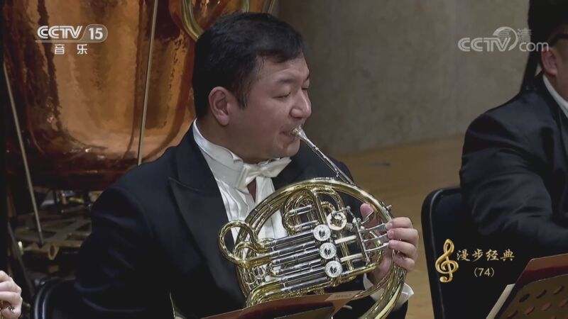 [CCTV音乐厅]《D大调小提琴协奏曲》第一乐章 小提琴:吕思清 指挥:余隆 协奏:中国爱乐乐团