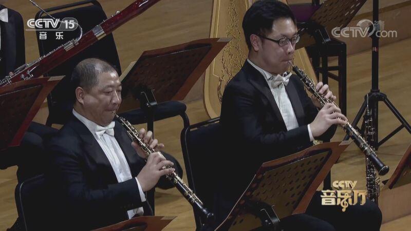 [CCTV音乐厅]《D大调小提琴协奏曲》第三乐章 小提琴:吕思清 指挥:余隆 协奏:中国爱乐乐团