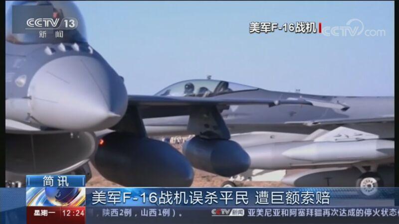 [新闻30分]简讯央视网2020年10月19日 12:39