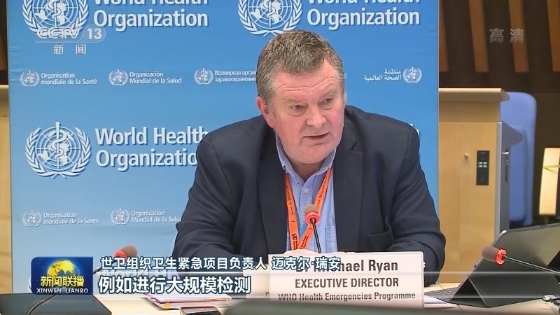 世卫官员称新冠病毒在中国传播水平极低