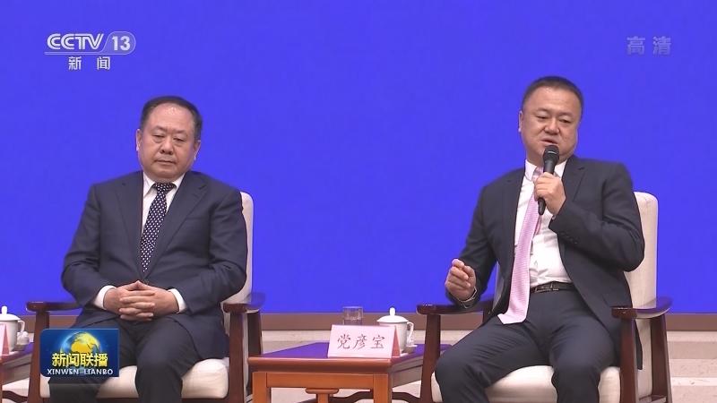 """国新办举行""""万企帮万村——精准扶贫的民企行动""""记者见面会"""