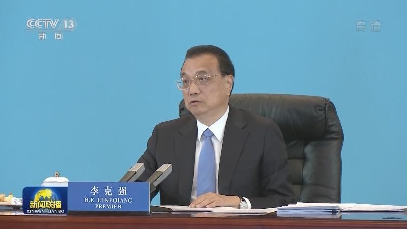 """李克强同主要国际经济机构负责人举行第五次""""1+6""""圆桌对话会"""