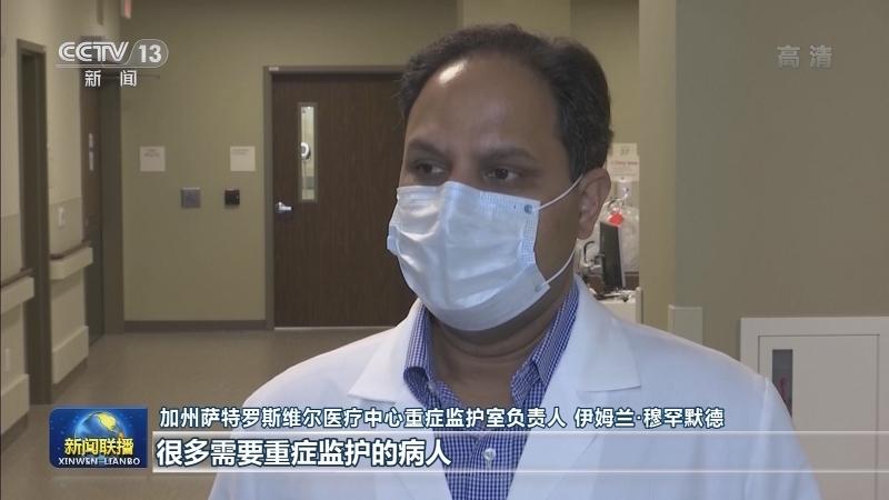 全球新冠肺炎确诊病例超7625万例