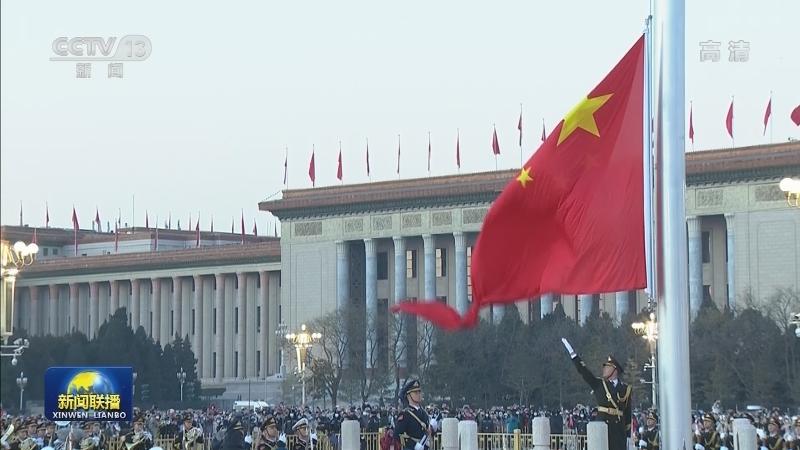 天安门广场隆重举行升国旗仪式