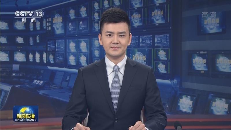 【央视快评】推动政法工作高质量发展