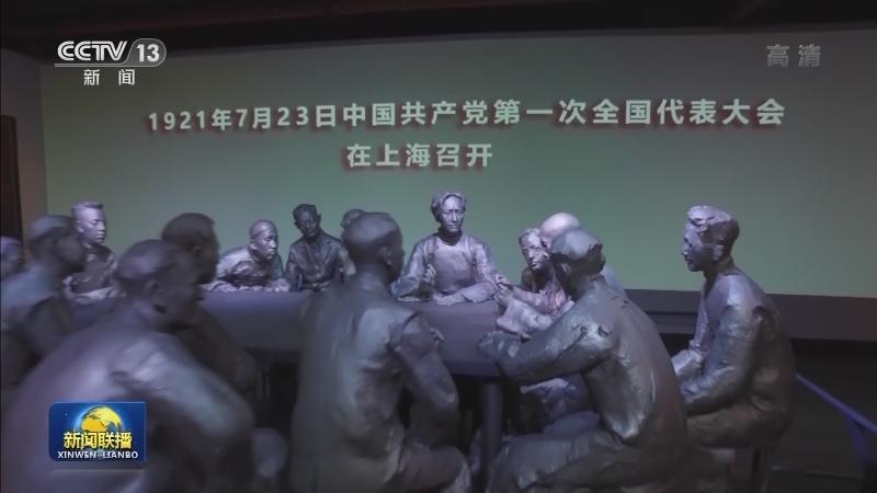 """""""奋斗百年路 启航新征程""""大型主题采访活动启动"""
