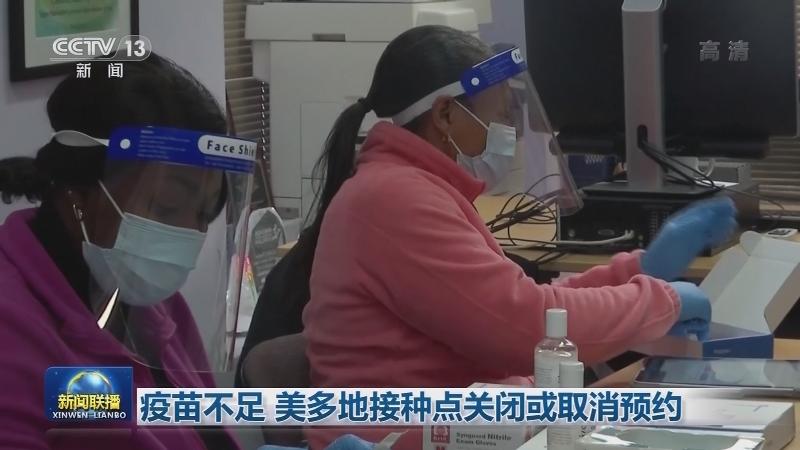 全球新冠肺炎累计确诊病例超9687万例