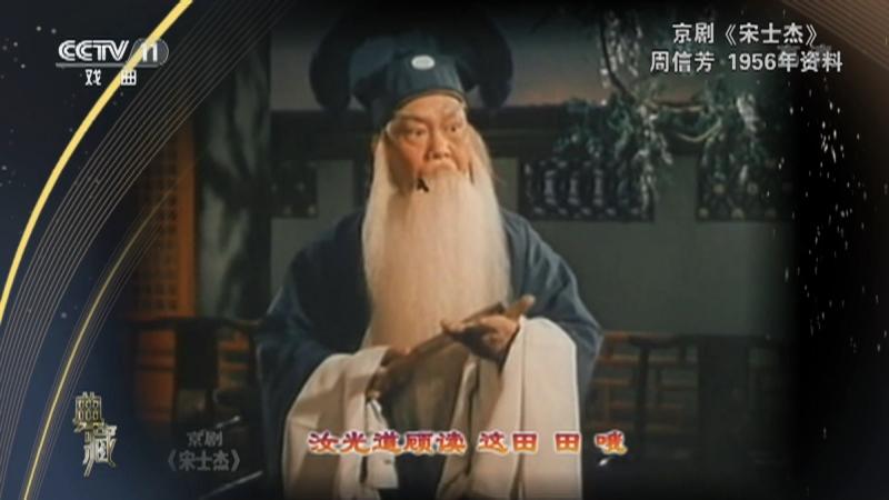 典藏 20210131