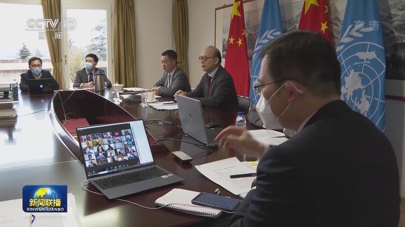 """""""新疆是个好地方""""视频宣介会举行"""