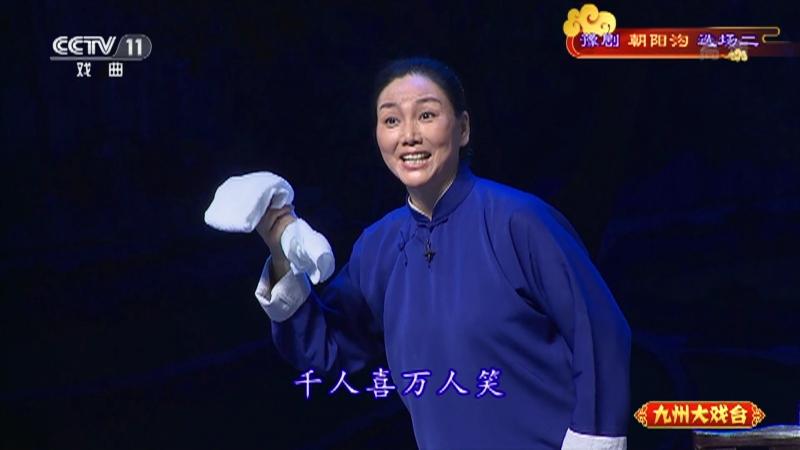 豫�〕���线x�龆� 主演:�罴t霞 盛�t林 九州大�蚺_ 20210207