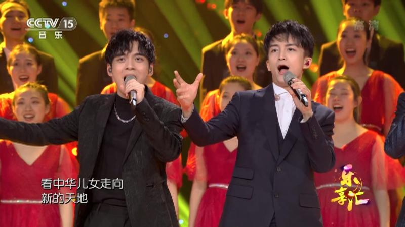 """《乐享汇》 20210211 """"乐享中国年""""新春欢唱会(下)"""