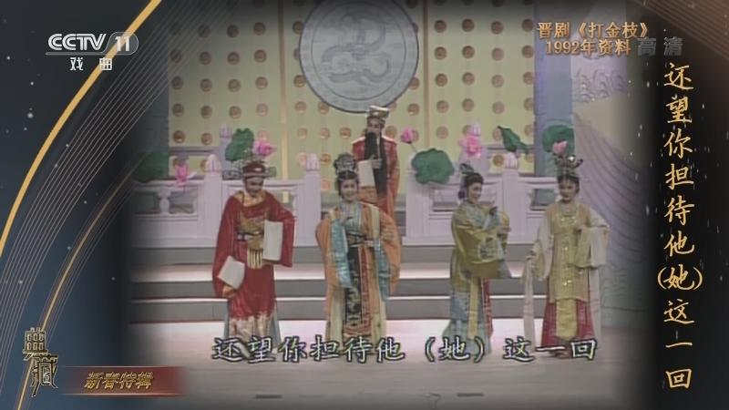 典藏 20210218