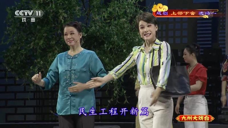 越�∩相�下舍�x�鲆� 主演:李�孕� 九州大�蚺_ 20210218