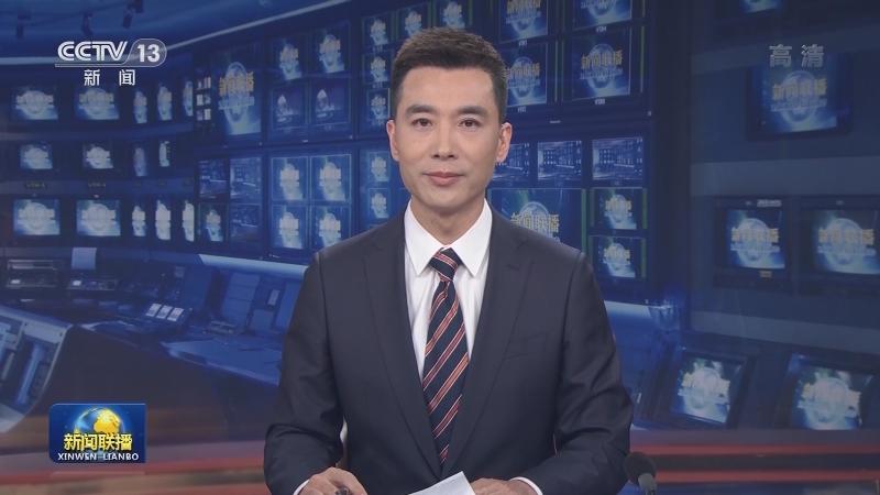 """央视快评:为""""十四五""""开局起步凝心聚力履职尽责——热烈祝贺2021年全国两会召开"""