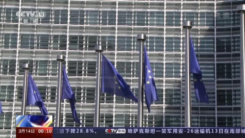 [午夜新闻]欧盟五国致信欧盟领导人 呼吁召开峰会讨论疫苗分配不公正问题