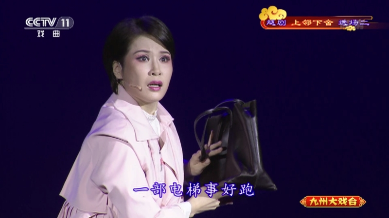越�∩相�下舍�x�龆� 主演:李�孕� 殷瑞芬 �少�B 九州大�蚺_ 20210314