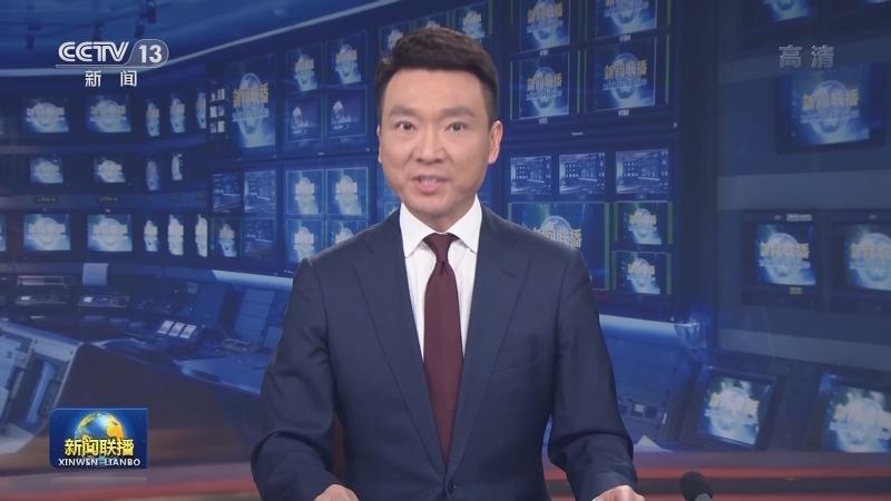 """新华社长篇通讯:汇聚亿万人民力量的宏伟蓝图——""""十四五""""规划和2035年远景目标纲要编制记"""
