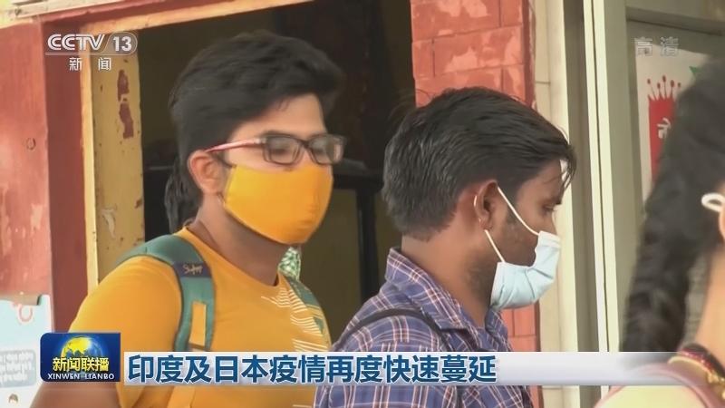 全球新冠肺炎确诊病例超1亿3148万