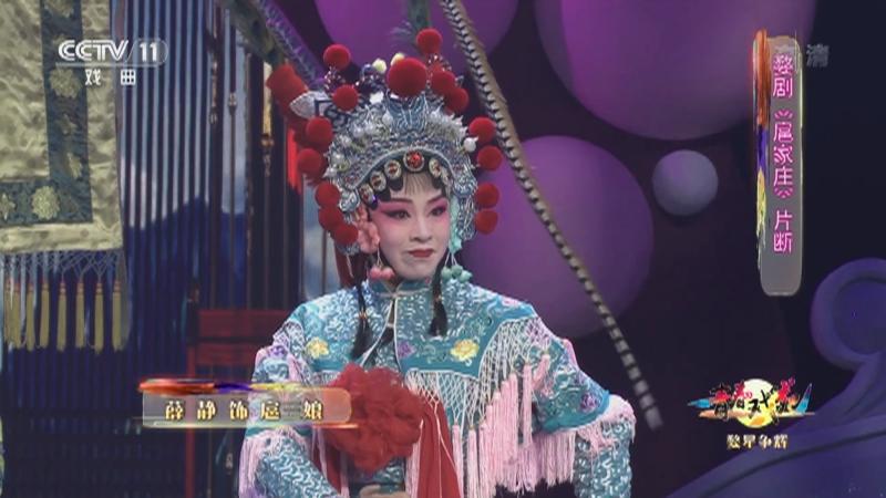 婺�§杓仪f片�� 表演:薛�o 青春�蛟�