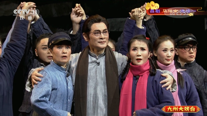 吕剧马耀南选场一 主演:荆延国 史萍 房明 冯春辉 九州大戏台 20210413