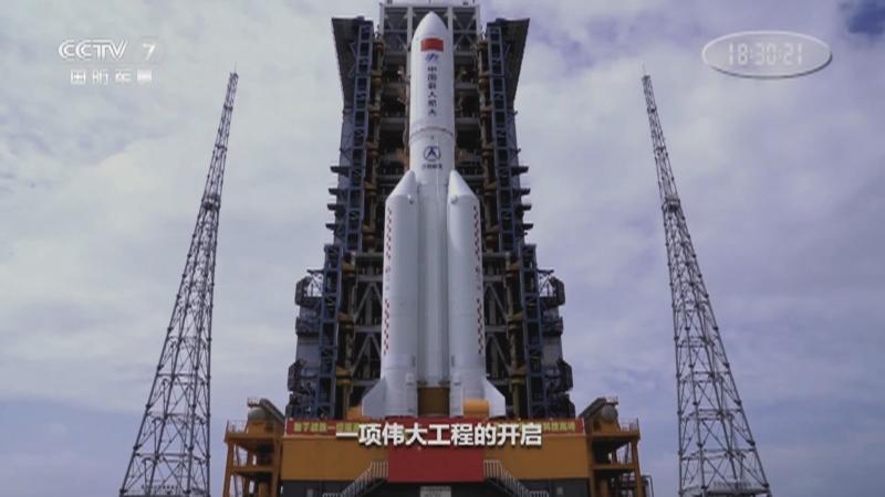 《国防故事》 20210506 中国空间站 2