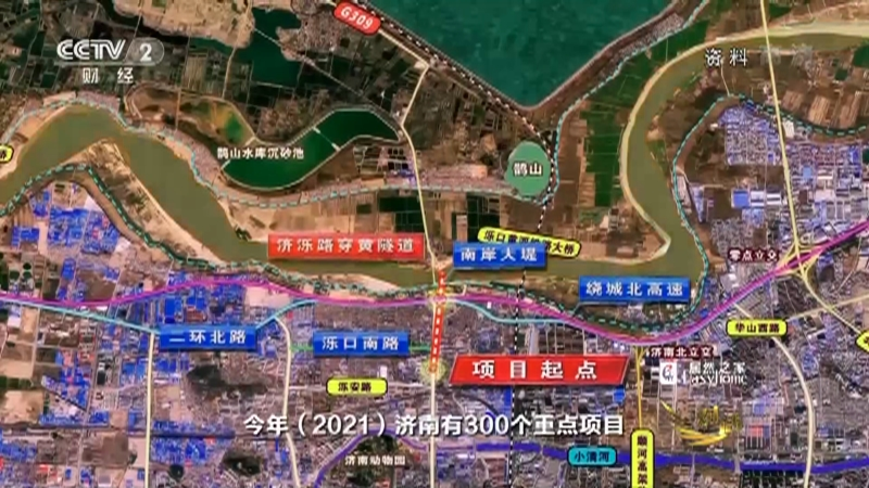 《对话》 20210508 万亿城市新征程·济南