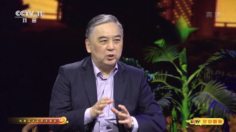 汉剧名家名段演唱会(访谈) CCTV空中剧院 20210512