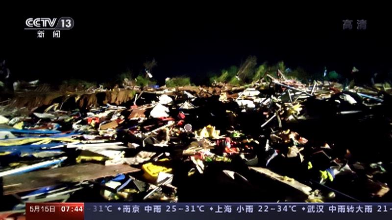 [朝闻天下]湖北武汉 突发龙卷风 已致6人死亡218人受伤央视网2021年05月15日07:49
