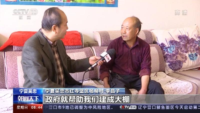 [朝闻天下]宁夏 全国助残日 阳光助残 让残疾人得到实惠央视网2021年05月16日09:23