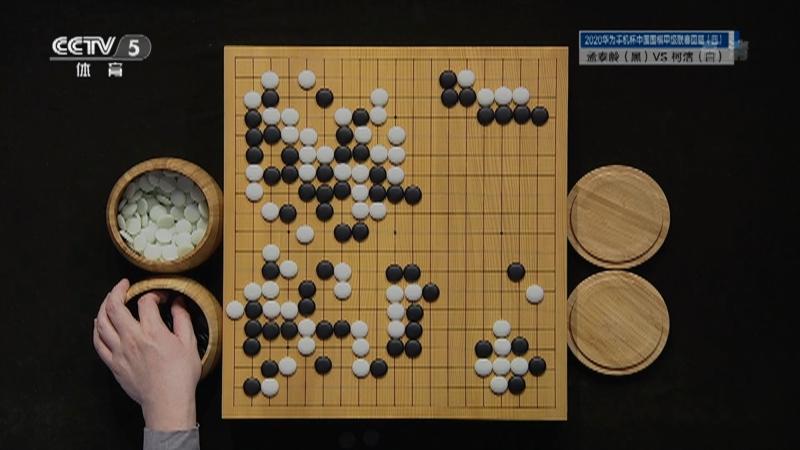 [棋牌乐]20210526 2020中国围棋甲级联赛回顾(四)