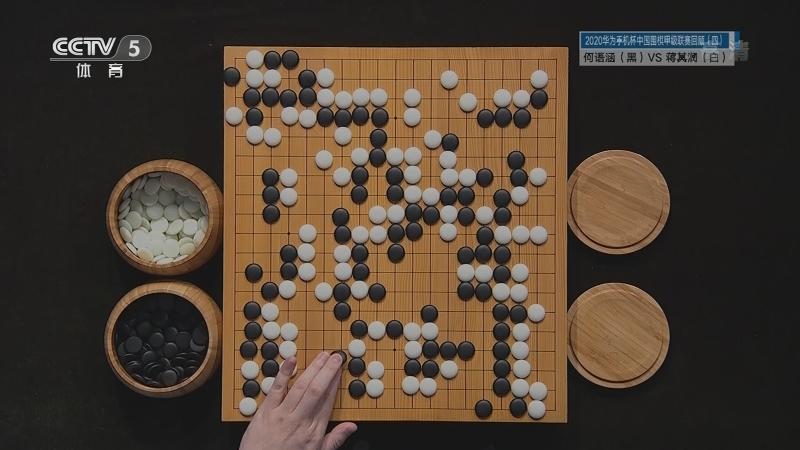 [棋牌乐]20210609 2020中国围棋甲级联赛回顾(四)