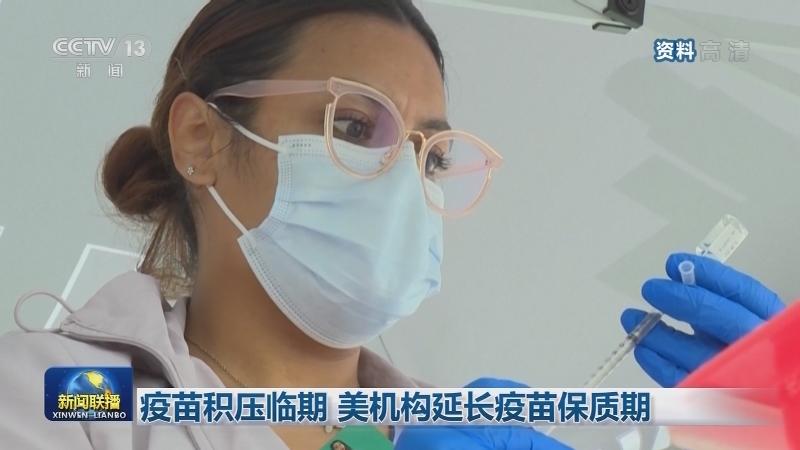 全球新冠肺炎确诊病例超1亿7406万