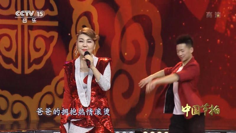 《中国节拍》 20210628 17:08