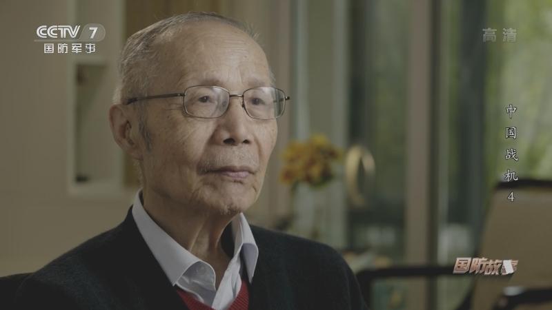 《国防故事》 20210628 中国战机——歼八奋飞 第四集