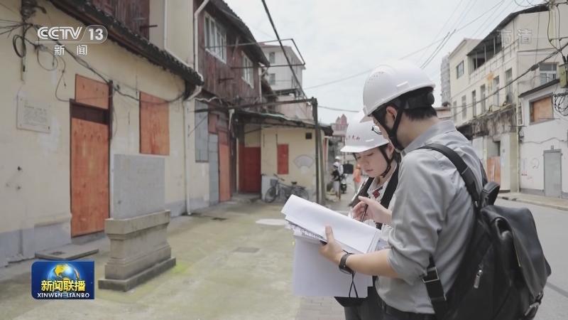 上海:统筹推进旧区改造和历史建筑保护