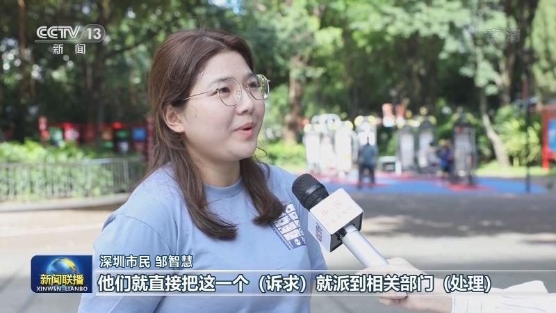 深圳:推动数字政府建设 加快构建新发展格局