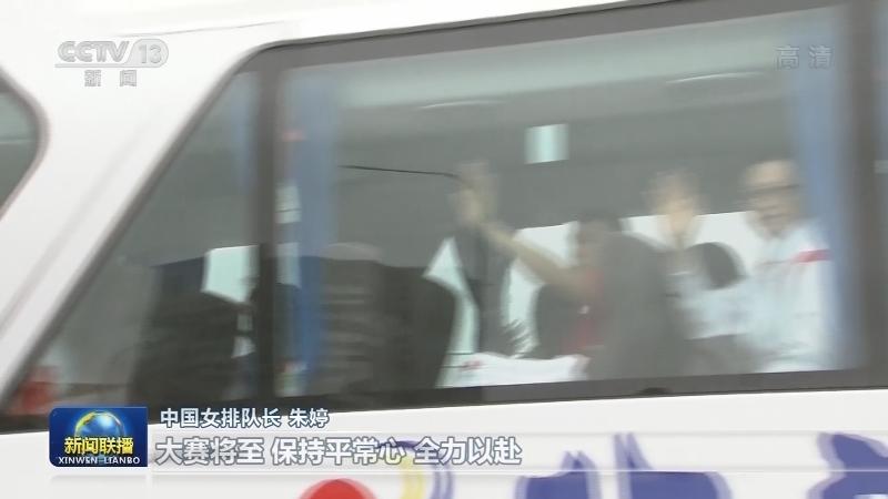 东京奥运会中国体育代表团第四批成员今天出发