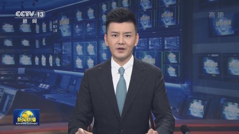 李克强同文莱苏丹就中国—东盟建立对话关系30周年互致贺电