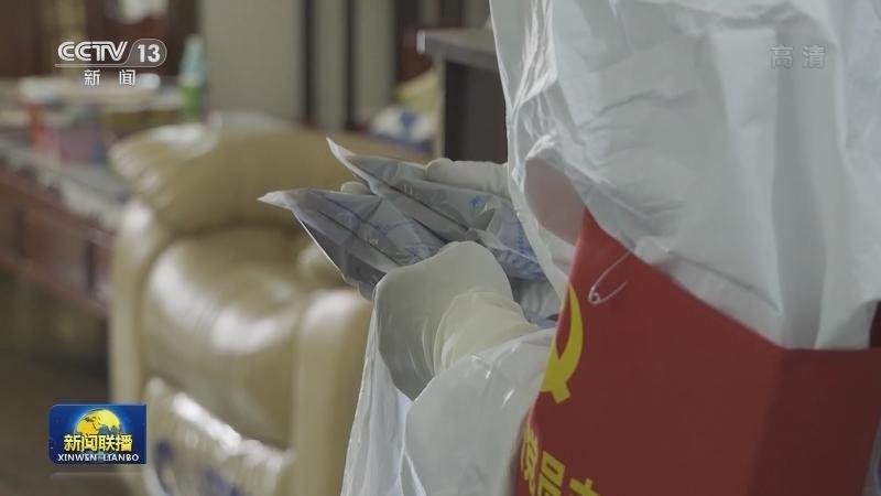 [视频]南京:防控措施再升级 服务保障全方位